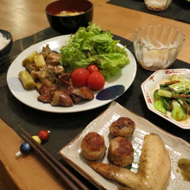 いろいろ「おうち焼鳥」の晩ご飯 と 昨日のお仕事♪