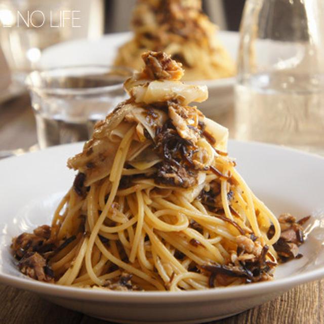 ふじっ子煮を使って簡単パスタ♪ツナと昆布とカブのスパゲッティ。