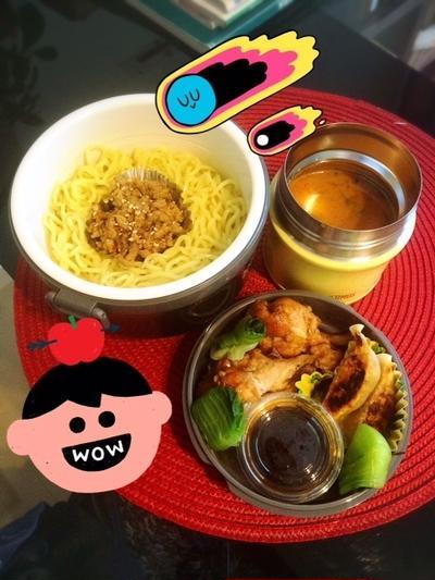 冷やしタンタン麺☆弁当☆鶏のすっぱ煮・餃子+