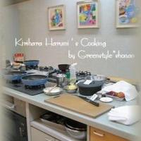 ◆実り多き♪栗原はるみさんの料理教室◆その2