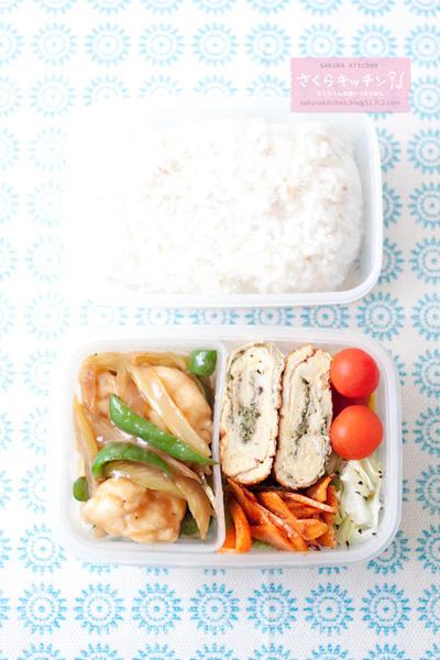 お弁当『ささみとセロリの中華風〜たれリメイク』