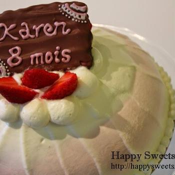 Dôme a la fraise - イチゴのドームケーキ