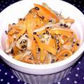 【レシピ】超簡単! 人参とエノキのゴマ炒め