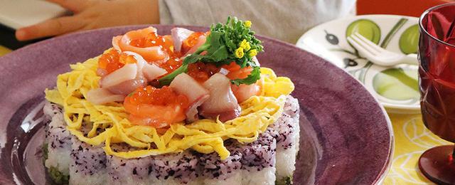 もうすぐひな祭り、食卓華やぐ「ちらし寿司ケーキ」を作ってみよう♪