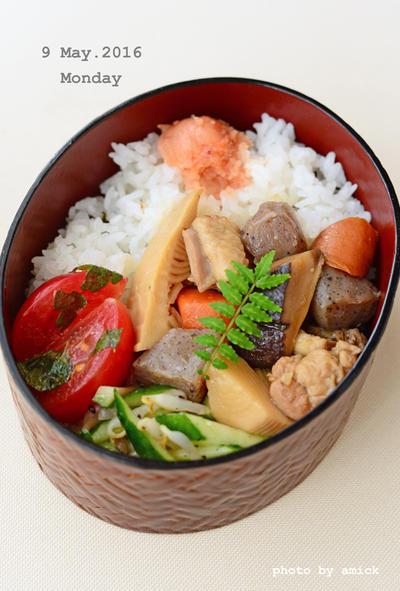 5月9日 月曜日 炒り鶏&完熟トマトのミントマリネ