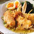 台湾薬膳料理「麻油鶏(マーヨーチー)」