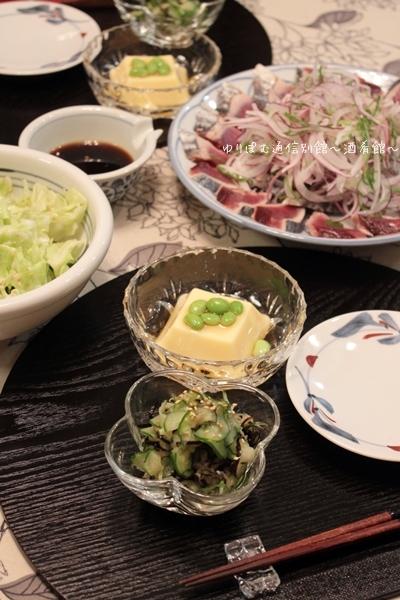 茄子と胡瓜お浅漬け風薬膳サラダ~節電系&体力の無い時の肴セット。