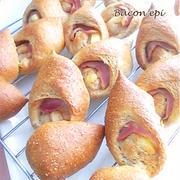 低糖質 ベーコンエピ~ふすまパン・たまご不使用