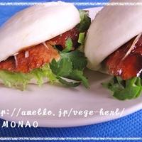 五香粉で中華風☆てりやきチキンのサンドイッチ