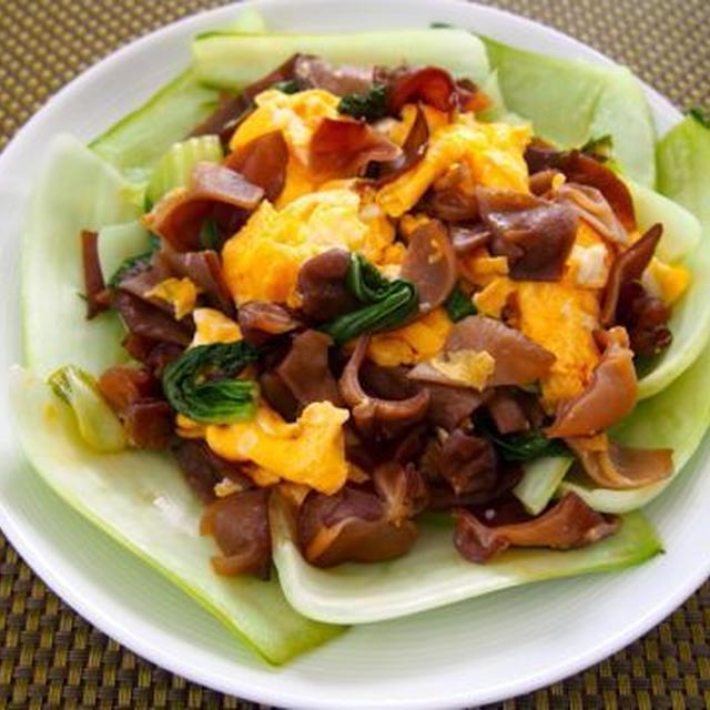 生キクラゲと青梗菜と卵の炒め物