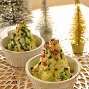 クリスマスに☆グリーンポテトサラダのツリー