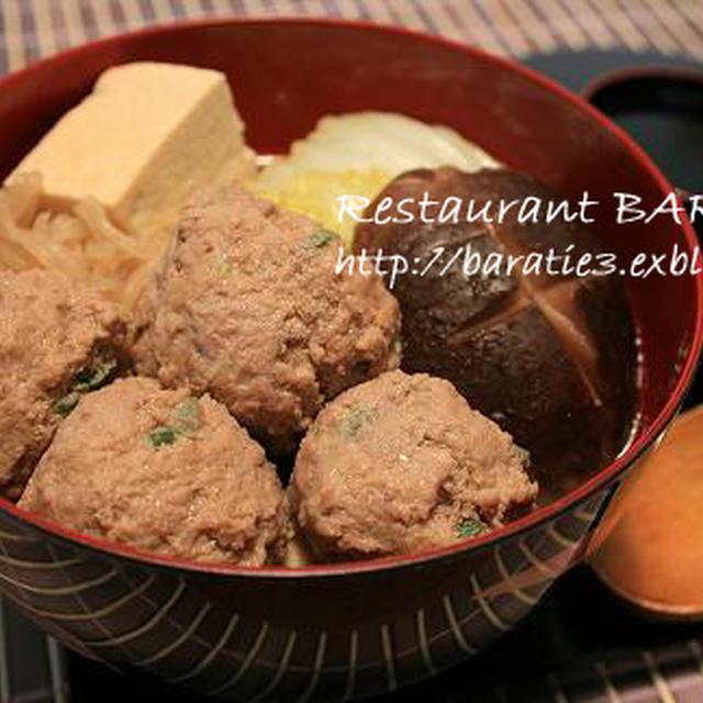 ■和食■ 鶏のつみれ鍋