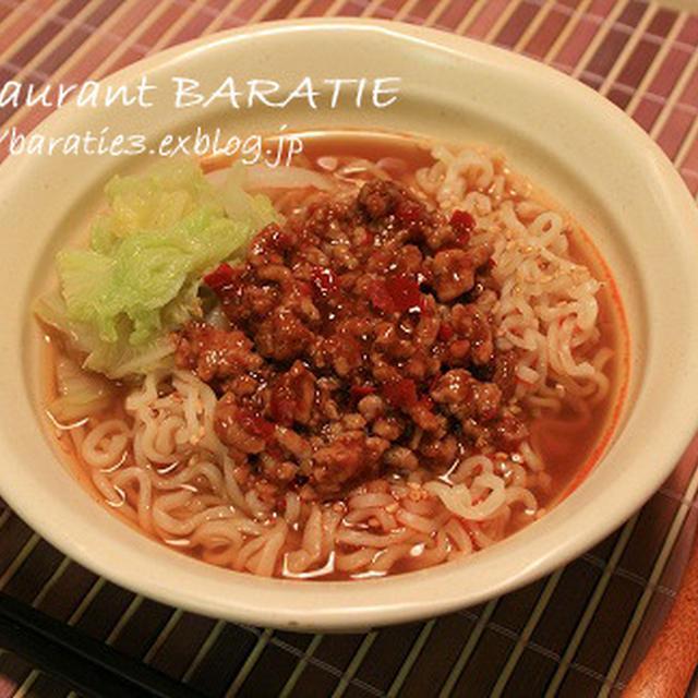■中国■ 坦々麺