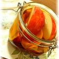モニターに当選しました☆リンゴと生姜のフルブラ by ponponスヌッフィさん