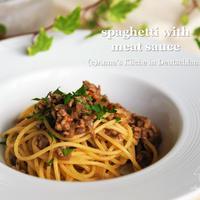 【レシピ・主食】今日は誕生日。本格★お肉の旨味が味わえるミートスパゲッティ