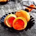 【レシピ】いちばん簡単!とろ〜り味玉 #半熟卵の作り方#卵の形をキープする方法