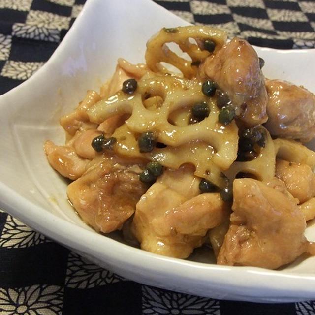 鶏肉と蓮根の照り焼き山椒風味