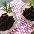 ホーチミンでもおせち料理 重曹・鉄玉なしで作る黒豆
