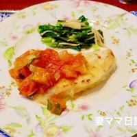 「カジキの南瓜入りトマトソース」♪ Marlin with tomato sauce