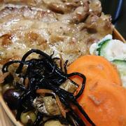 豚ロースウスターマヨ焼き弁当
