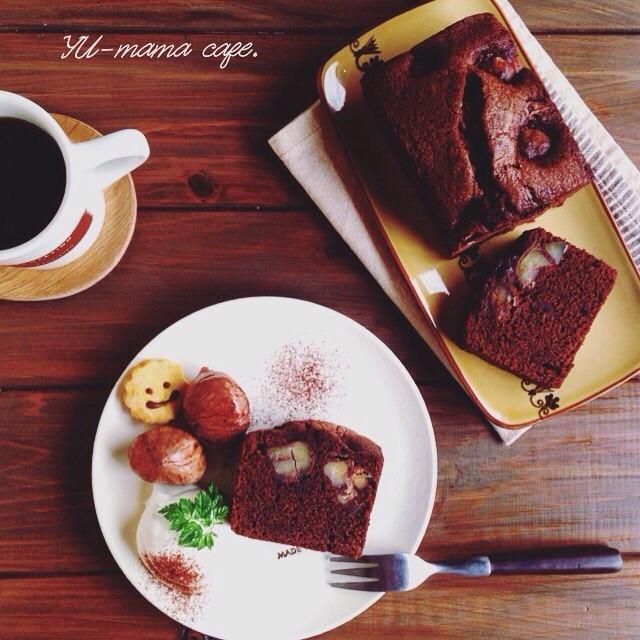 簡単!リッチなマロン ブラウニー♫ かぼちゃのスマイルクッキー♡