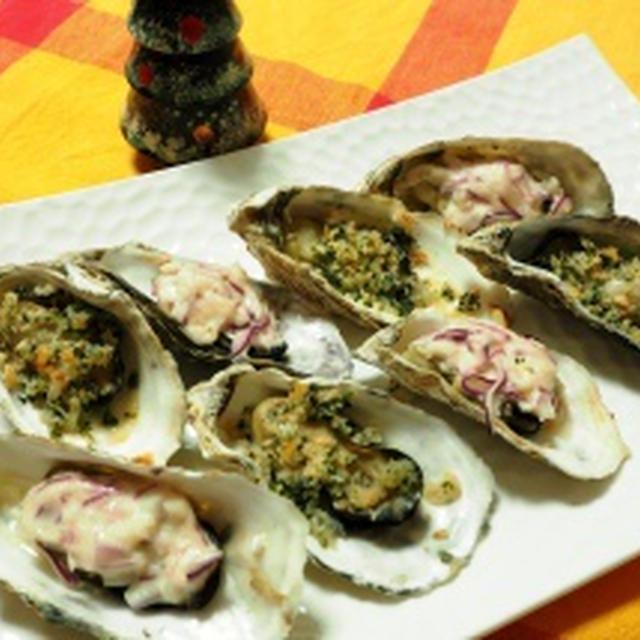 牡蠣(かき)のマヨ焼きとパン粉焼き~紫玉ねぎとパセリで~