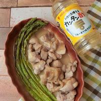 鶏ももとアスパラガスのカンタン酢漬