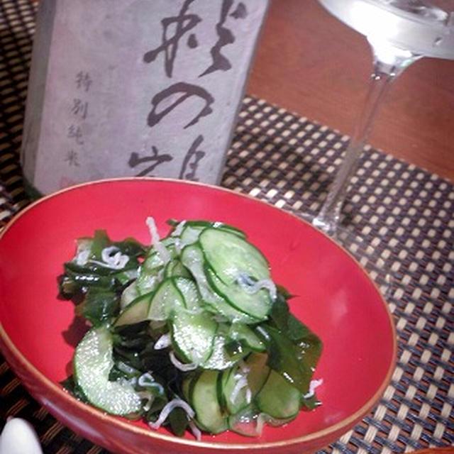 広島じゃこと三陸若芽の酢の物、煮つぶ、すくい豆腐のホイル焼き、舌平目の燻製
