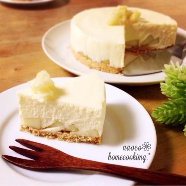 香り爽やか*ラ・フランス チーズケーキ to 休憩?