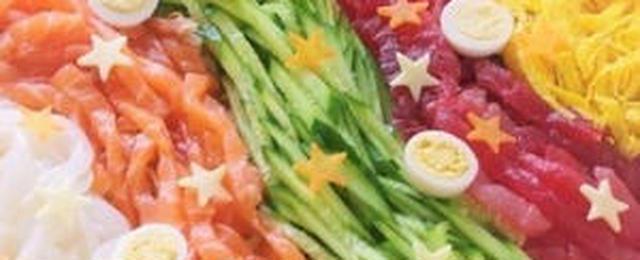 まるで輝く星空のよう!カラフルな「七夕寿司」を作ろう