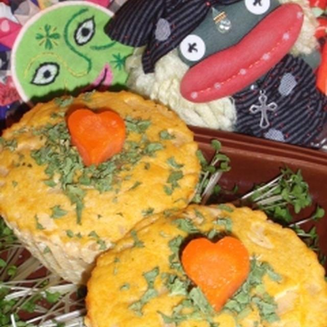 南瓜のポタージュ豆腐&大根の梅しそサラダ(お家カフェ)