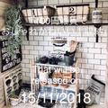【学研プラス】100円雑貨でおしゃれかわいい!収納