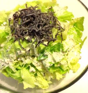 塩昆布でやみつき!白菜のシーザーサラダ*酒呑み仕様のシーザードレッシング