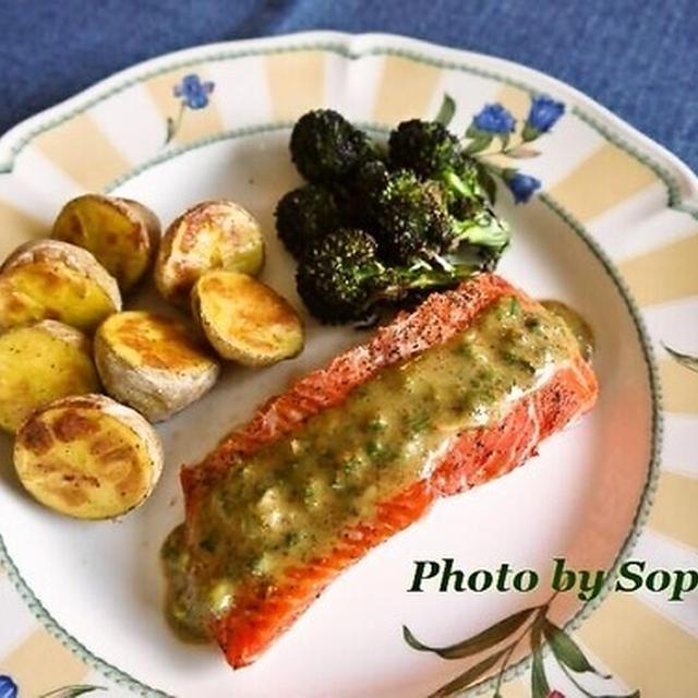 サーモンのロースト・ベビーポテトとブロッコリー添えのレシピ