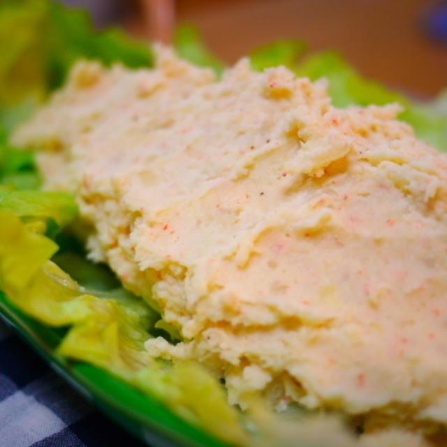カニクリームポテトサラダ
