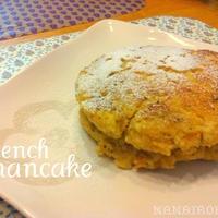 パンケーキ風フレンチトースト
