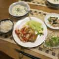 チキンステーキ~サルサソースの晩ご飯 と 初トマト♪