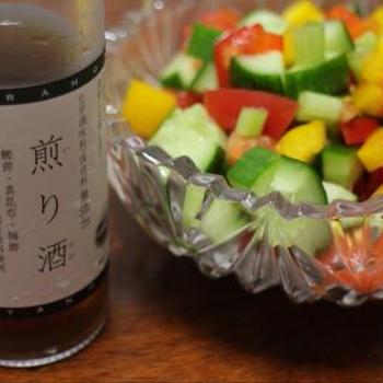 ごろごろ野菜の煎り酒サラダ