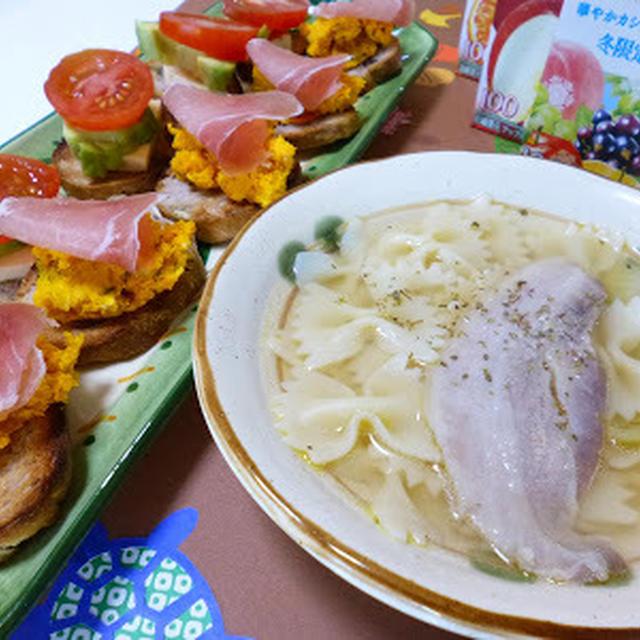 【トロピカーナでおうちバル】カナッペ2種でパパッとランチ。