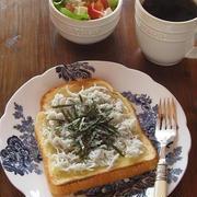 しらすトーストの朝食 & 庭の柚子とかレモンとか♪