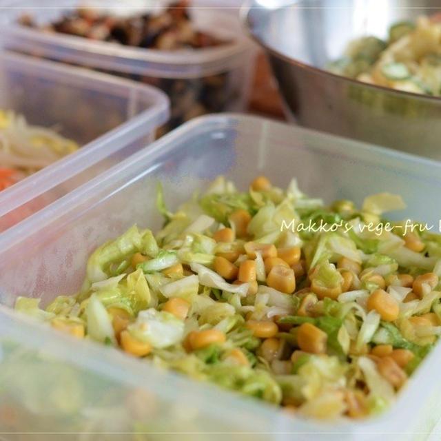 春キャベツのコールスローサラダ