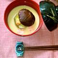さつまいもの白味噌椀 ~ ほくっと蒸しさつまいもを西京味噌でいただく by mayumiたんさん
