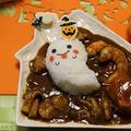 ハロウィン★きのことレンコンのシーフードカレー