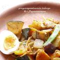 <インド風野菜炒め煮 かぼちゃと茄子のサブジ(ターメリック・コリアンダー・ガラムマサラ・クミン・クローブ)>