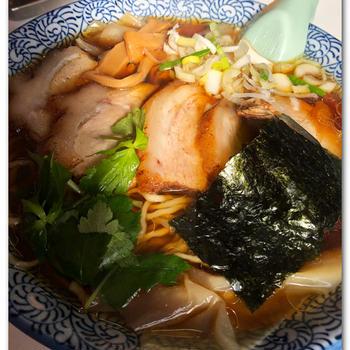 チャーシューワンタン麺を啜る 〜味の大西・真鶴店〜