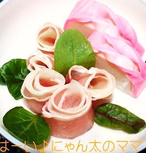 超簡単なのにおもてなしやおせちにも◎生ハムと大根の薔薇の花束