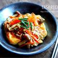 ♡豆腐がごちそう♡野菜あんかけ豆腐ステーキ♡【#簡単#節約#ヘルシー】