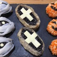 ハロウィン寿司(ミイラてまり寿司と棺桶いなり寿司)のレシピ