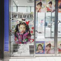 【フードスタイリング】渋谷ヒカリエ 秋冬メディア向け発表会のスタイリングをさせて頂きました。