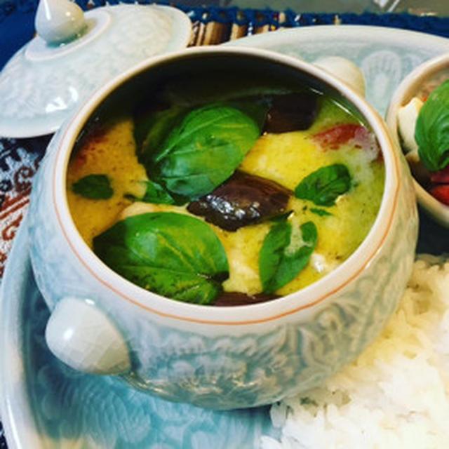Thai Green Curry☆ グリーンカレー☆